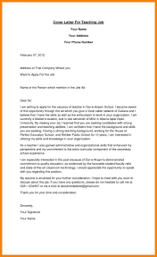 Teaching Job Cover Letter Photos Hd Goofyrooster