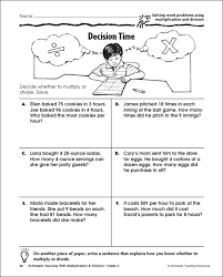 3rd Grade Math Worksheets Division Word Problems - Deployday