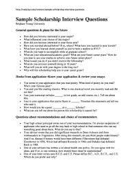 Scholarship Interview Questions Fillable Online Edu Content Sample Scholarship Interview