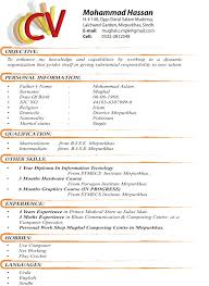 World Best Resume Format Resume Template Ideas