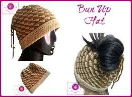 Bun Hat Crochet Pattern Custom 48 Messy Bun Hat Patterns AllFreeCrochet