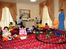 Образование в Туркменистане Брестский государственный  Дошкольное образование