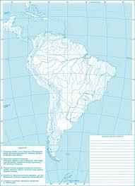 контурная карта северная америка класс Сумки  Северная Америка Презентация латинская америка 11 класс