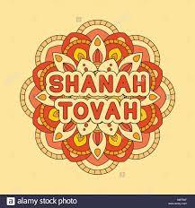 rosh hashanah greeting card rosh hashanah greeting card stock vector art illustration vector