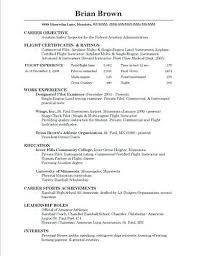 Functional Resume Example 2017