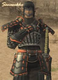 Myochin Kote Items Final Fantasy Xi Zam
