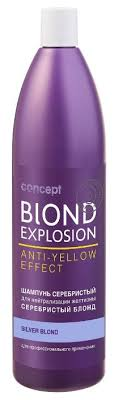 <b>Concept шампунь</b> Blond Explosion anti-yellow effect для светлых ...