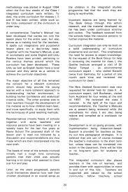 essay about roses nelson mandela's leadership