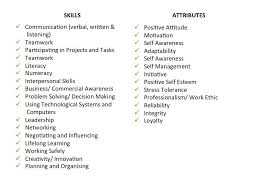 resume attributes the difference between skills and attributes employability skills