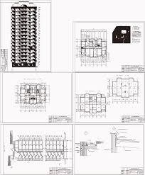 Курсовой проект ти этажный односекционный х квартирный  Курсовой проект 17 ти этажный односекционный 64 х квартирный крупнопанельный жилой дом 20