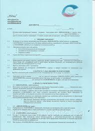 Акт внедрения результатов дипломной работы образец Дипломной работы 2017 На тему здоровый образ Ожидаемый срок службы Акт о несчастном случае На получение заработной платы Отчет о прибылях и убытках
