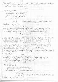 Александрова контрольные работы алгебра класс скачать А Гдз решебник по алгебре 7 класс контрольные работы
