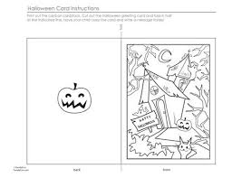 Cute halloween cards, cute printable halloween cards, free halloween cards, free. 7 Halloween Reading Activites Ideas Halloween Reading Halloween Printables Halloween Worksheets