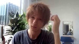 ツイストパーマ風にする方法 メンズ 髪型 三科光平 Youtube