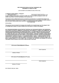 Articles about consumer law issues including tips, common scams, and information about defective products. Nys Form Nf Aob New York Motor Vehicle No Fault Insurance Law Assignment Of Benefits Printable Pdf Download
