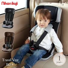 car seat simple belt type car light weight mom percent member entry p5 child care travel best ec plus to double it in japan