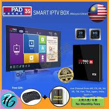 Evpad TV Box Malaysia - Home