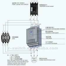 similiar ac motor starter wiring diagrams keywords start motor starter wiring diagram on 3 phase soft start wiring on