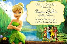 Tinkerbell Invitations Printable Tinkerbell Invitation Template