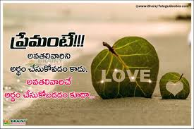 Full Hd Images Of Love Quotes Telugu Babangrichieorg