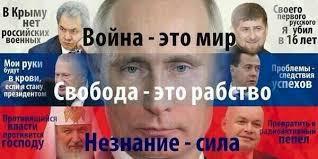 В Москве на Тверской появились противотанковые ежи и люди в форме НКВД - Цензор.НЕТ 9708