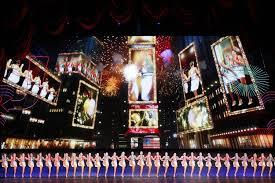 Radio City Music Hall Seating Chart Rockettes Radio City Music Hall Manhattan Attractions