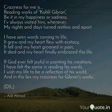 Craziness For Me Is Re Quotes Writings By Adil Ahmed