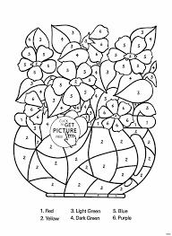 Unique Flower Coloring Pages Preschool Coloring