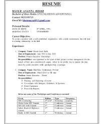Download Resume Taglines