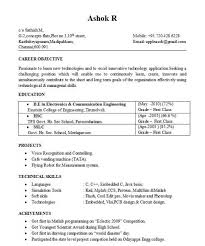 sample ece resume