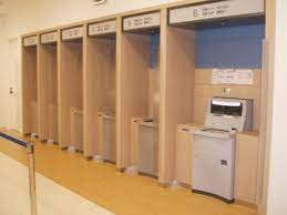 横浜 銀行 atm