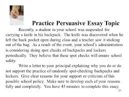 custom persuasive essay writing site for university human experience essay topics students essay topics to write about metricer com for personal pics resume