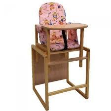 <b>Стульчик для кормления Сенс-М</b> Алекс (стул-стол) СТД0106 ...