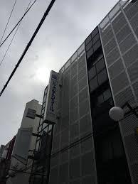 花樣媽媽春日大阪京都之旅 遊記 At 愛上旅行就是幸福23711 旅行酒吧