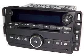 Chevy 2006-2008 Impala & Monte Carlo Car Radio Unlock Service ...