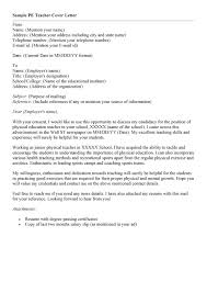 Best Photos Of Teaching Position Cover Letter Template Sample