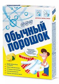 <b>Стиральный порошок</b> Лимон 350 гр Обычный <b>порошок</b>