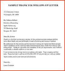 Interview Follow Up Email Template Uploaded By Khair Tsabit Helpful