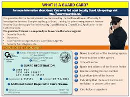 what is a guard card