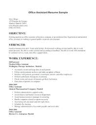 Administration Job Duties Resume Public Administration Internship Enchanting Office Assistant Duties On Resume