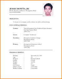 Resume Doc Format Free Download Bongdaao Com