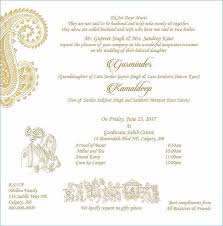Online Wedding Invitation Card Maker Free India Inspirational Hindu