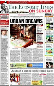 NEWSPAPERS INDIAN EXPRESS PUNE