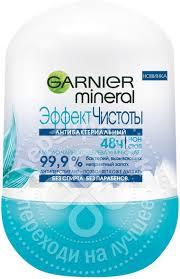 Купить <b>Дезодорант</b>-<b>антиперспирант Garnier Mineral</b> Эффект ...