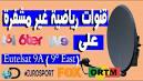 Image result for قنوات الرياضية يوتلسات 9