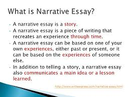 how does conflict lead to change a narrative essay is a story a  a narrative essay is a story