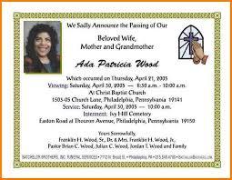 Memorial Announcement Cards Funeral Announcement Template Memorial Announcement Cards Funeral