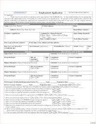 filling out applications img002 how to fill out a application coloring 2f form for building
