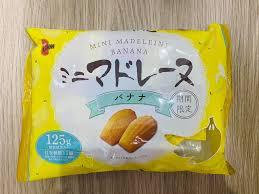 Bánh kẹo Nhật bên e mới zìa thêm nhé !... - MiniMart Misa Japan- Chuyên  hàng nội địa Nhật Bản