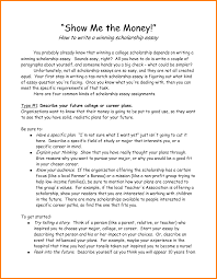 essay for scholarship money writing ideas cover letter examples of a scholarship essay